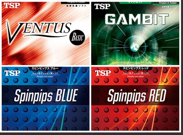 【TSP新製品ラバー】ヴェンタスやスピンピップスの新作 ...