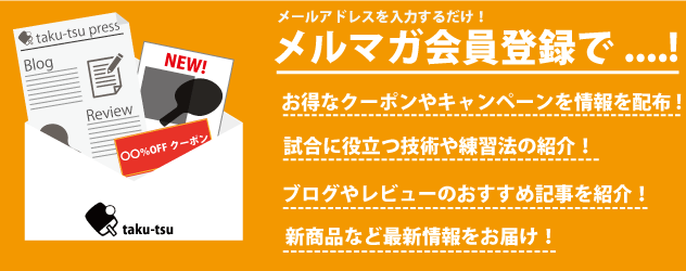 press_mail