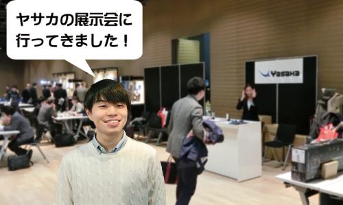 yasaka_subtitle