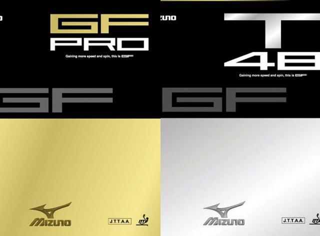 ミズノ GF PROとGF T48を打ち比べてみた