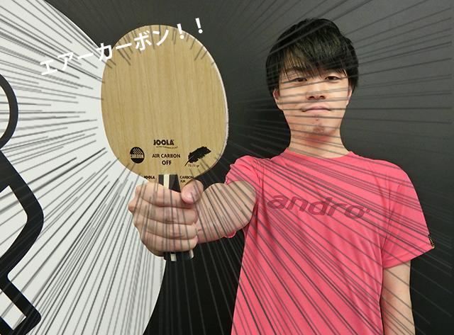 r50_7