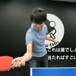 【これがわかれば卓球マニア!?】ヨーラのおまけ保護シートにプリントされたこの選手は誰だ!