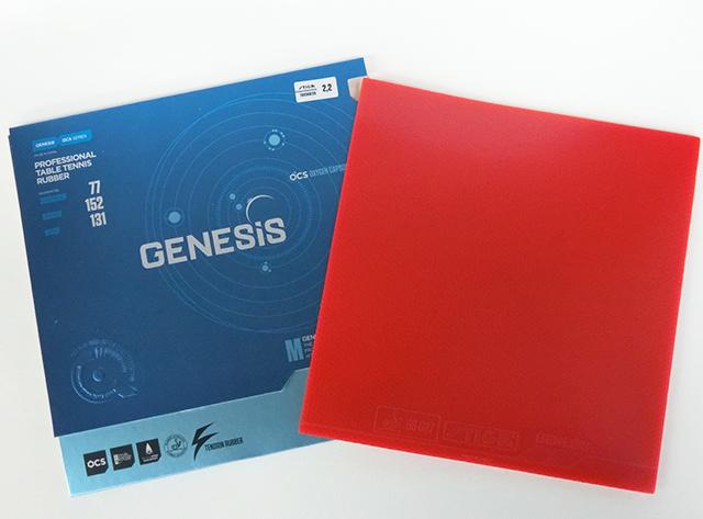 genesis_m7
