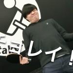 【強さの秘密は?】張本智和選手の使用している用具は特別なラバー・ラケット!?