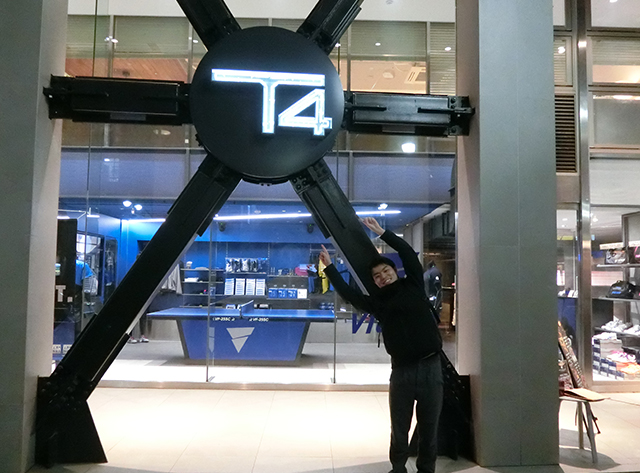 T4_10